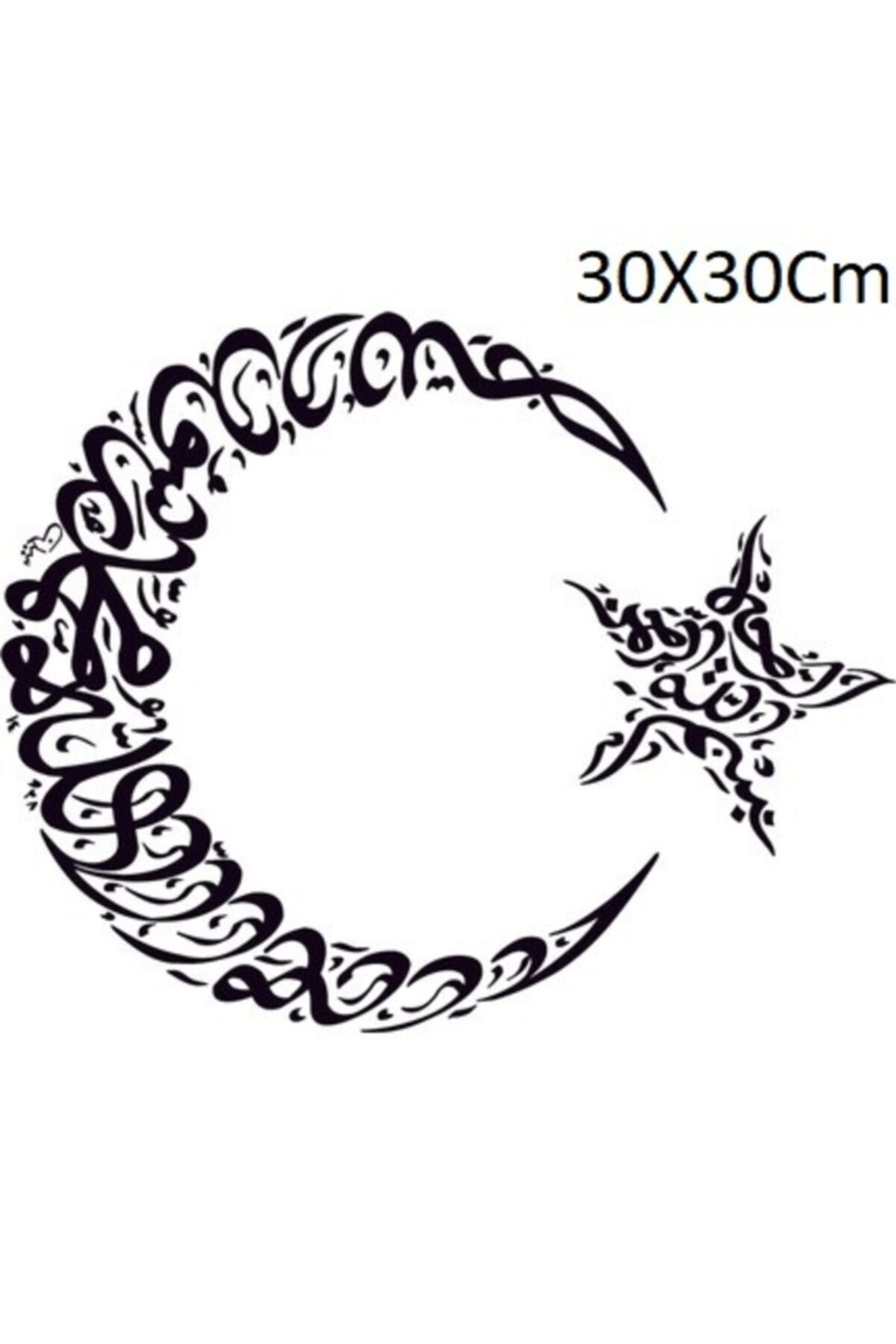 TSC Kelime-i Tevhid Ay Yıldız  Araç Sticker Oto Sticker 1