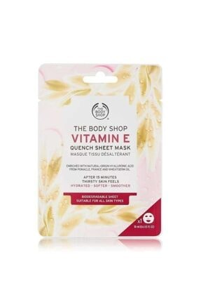 THE BODY SHOP Vitamin E Kağıt Maske 18ml