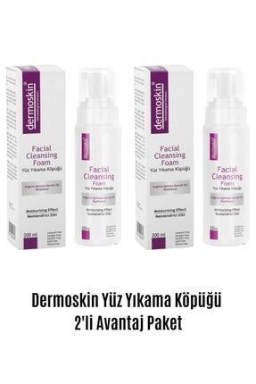 Dermoskin Facial Cleansing Foam Yüz Yıkama Köpüğü 200 Ml 2'li Avantaj Paket