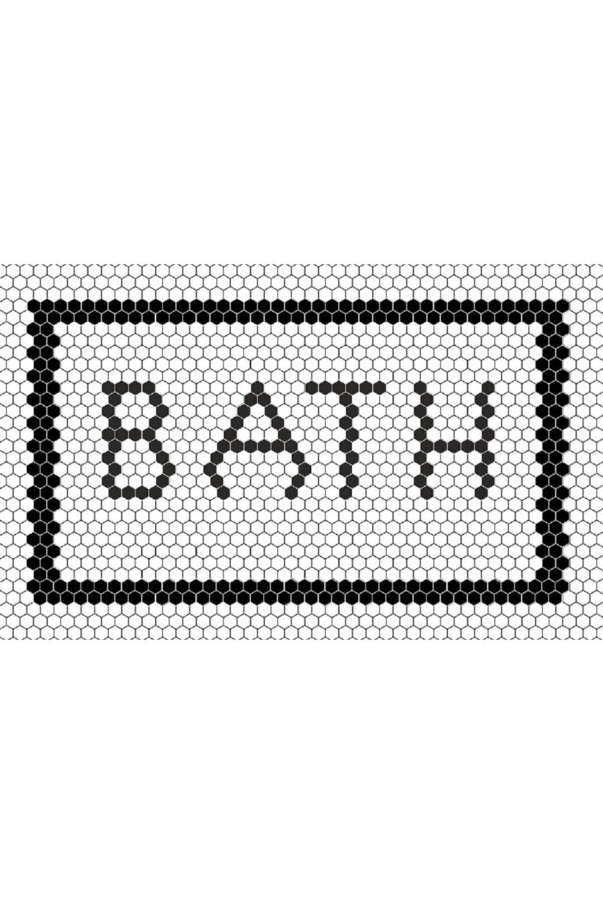 Missia Home Ekru Zemin Bath Yazılı Halı 1