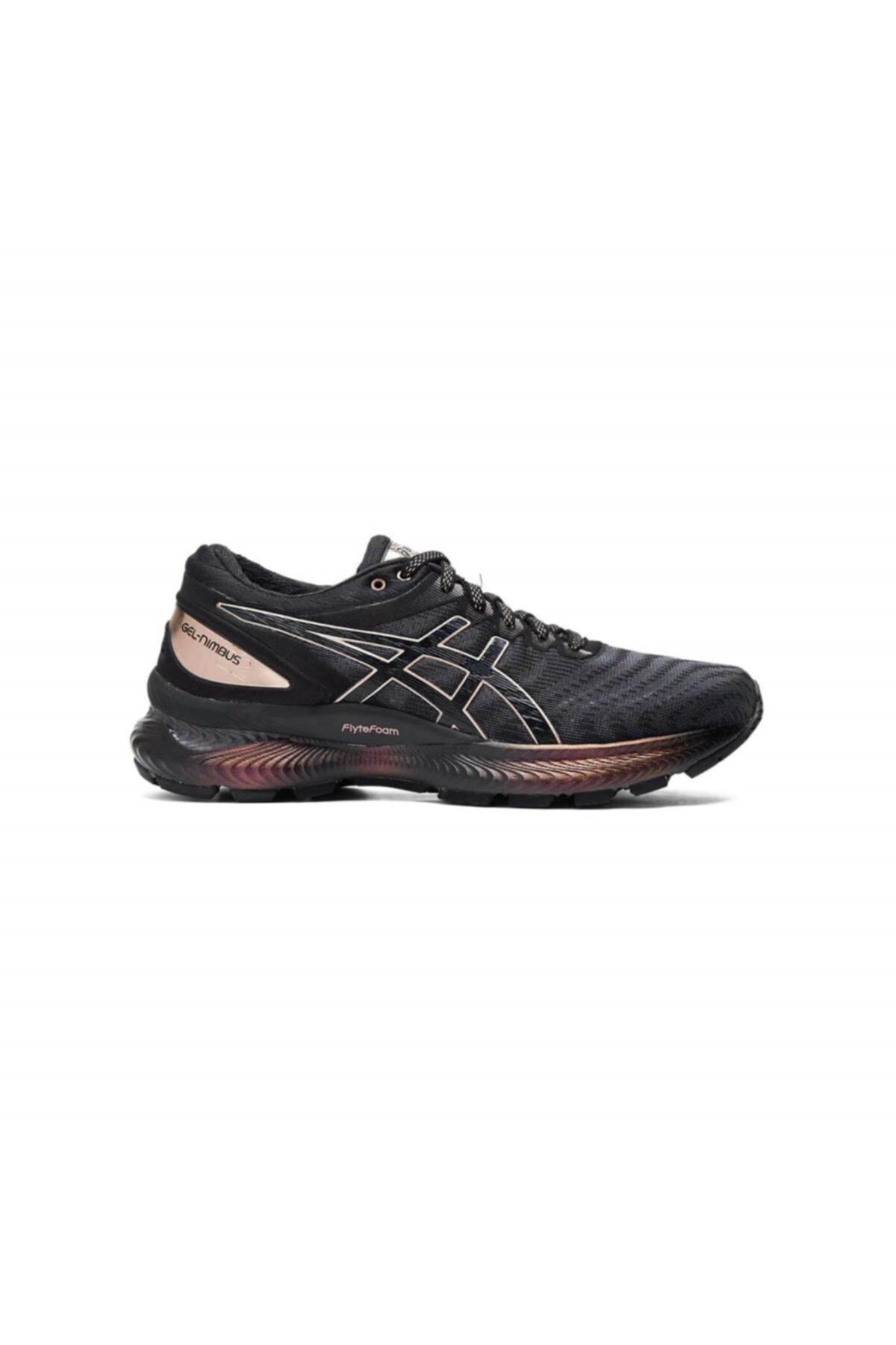 Asics Gel-nimbus 22 Platinum Kadın Koşu Ayakkabısı 1