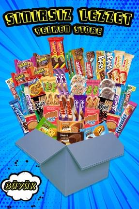 Ülker Sınırsız Lezzet Büyük Paket 47 Parça Çikolata Atıştırmalık Yelken Store Özel