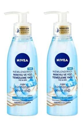 Nivea 2'li Normal Ciltler Için Nemlendirici Makyaj Ve Yüz Temizleme Yağı 150 ml
