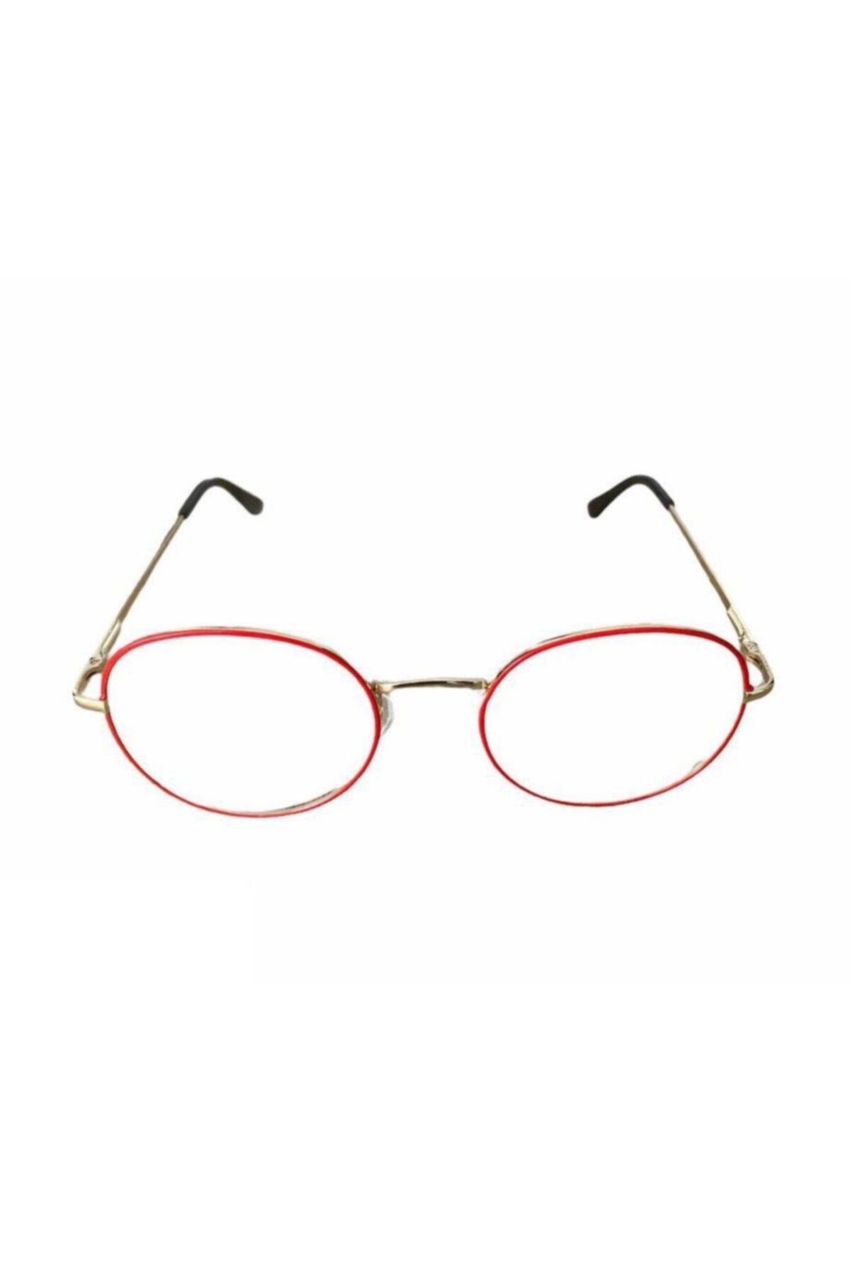 MARMORİS Anti Mavi Işık Engelleme Bilgisayar Okuma Gözlükleri 1