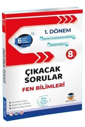 Zeka Küpü Yayınları 1.dönem 8.sınıf Lgs Fen Bilimleri Çıkacak Sorular