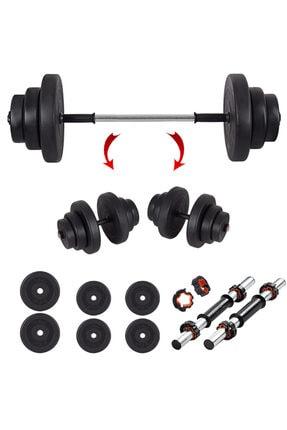 ECG 25 KG (20 Kg plaka + 5 kg bar) Halter Seti ve Dambıl Seti Ağırlık Fitness Seti