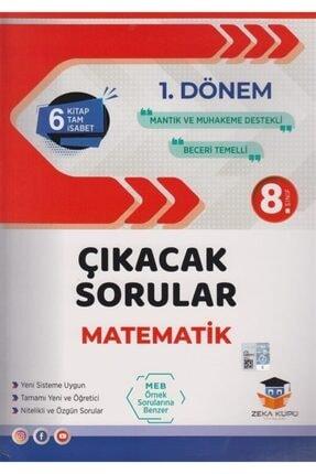 Zeka Küpü Yayınları 8. Sınıf Lgs 1. Dönem Matematik Çıkacak Sorul