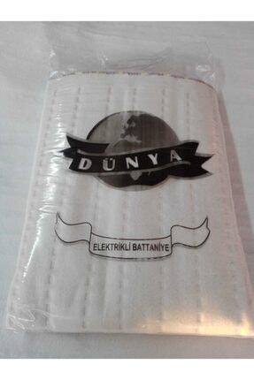 Dünya Elektrikli Battaniye Çift Kişilik Elektrikli Battaniye Ce Belgeli Elektirikli Battaniye 120x160cm Üretici Firmadan(Dünya)