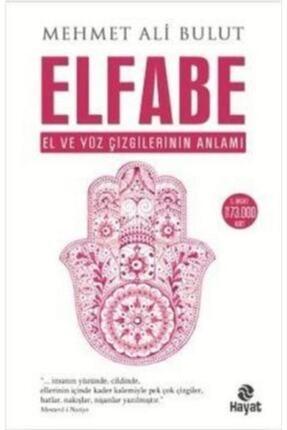 Hayat Yayınları Elfabe Mehmet Ali Bulut