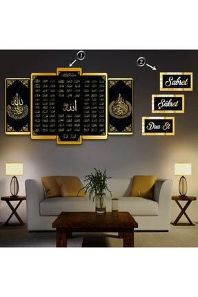 Zevahir Mobilya Dekorasyon Zevahir Mdf Esmaül Hüsna Allahın 99 Ismi Dini Tablo + Aynalı Gold Pleksi Sabret Şükret Dua Et