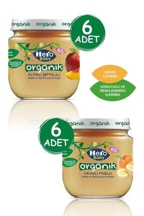 Hero Baby Organik Elma Şeftali ve Kayısı Muz Kavanoz Mama 120g 12 Adet