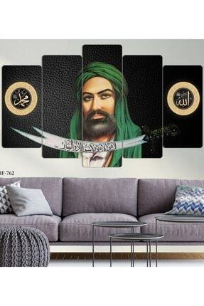 hanhomeart Hz. Ali Parçalı Ahşap Duvar Tablo Seti