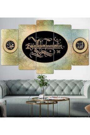 hanhomeart Dini-parçalı Ahşap Duvar Tablo Seti