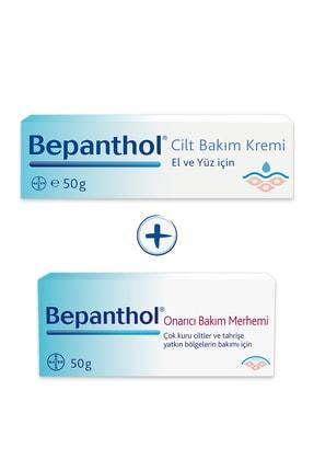 Bepanthol Cilt Bakım Kremi 50 Gr + Onarıcı Merhem 50 Gr