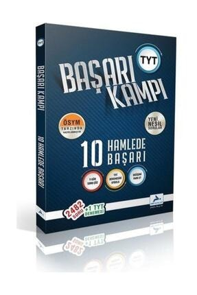 PRF Paraf Yayınları Paraf Tyt 10 Hamlede Başarı Kampı Video Çözümlü Soru Bankası + Deneme Sınavı