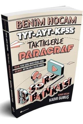 Benim Hocam Yayınları Tyt Ayt Kpss Taktiklerle Paragraf Soru Bankası pdf