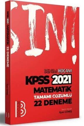 Benim Hocam Yayınları Kpss Matematik Tamamı Çözümlü 22 Deneme