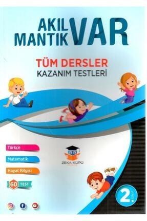 Zeka Küpü Yayınları Zeka Küpü 2. Sınıf Tüm Dersler Akıl Var Mantık Var Kazanım Testleri
