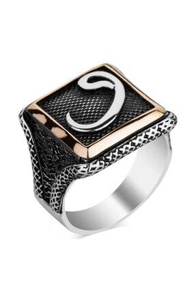 Anı Yüzük Vav Motifli Kare Tasarım Erkek Gümüş Yüzüğü