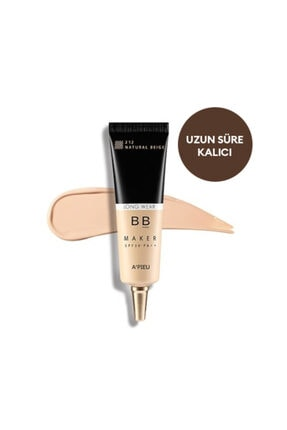 Missha A'PIEU BB Maker SPF30/PA++ (Long Wear/Natural Beige)