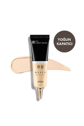 Missha A'PIEU BB Maker SPF35/PA++ (Cover/Light Beige)