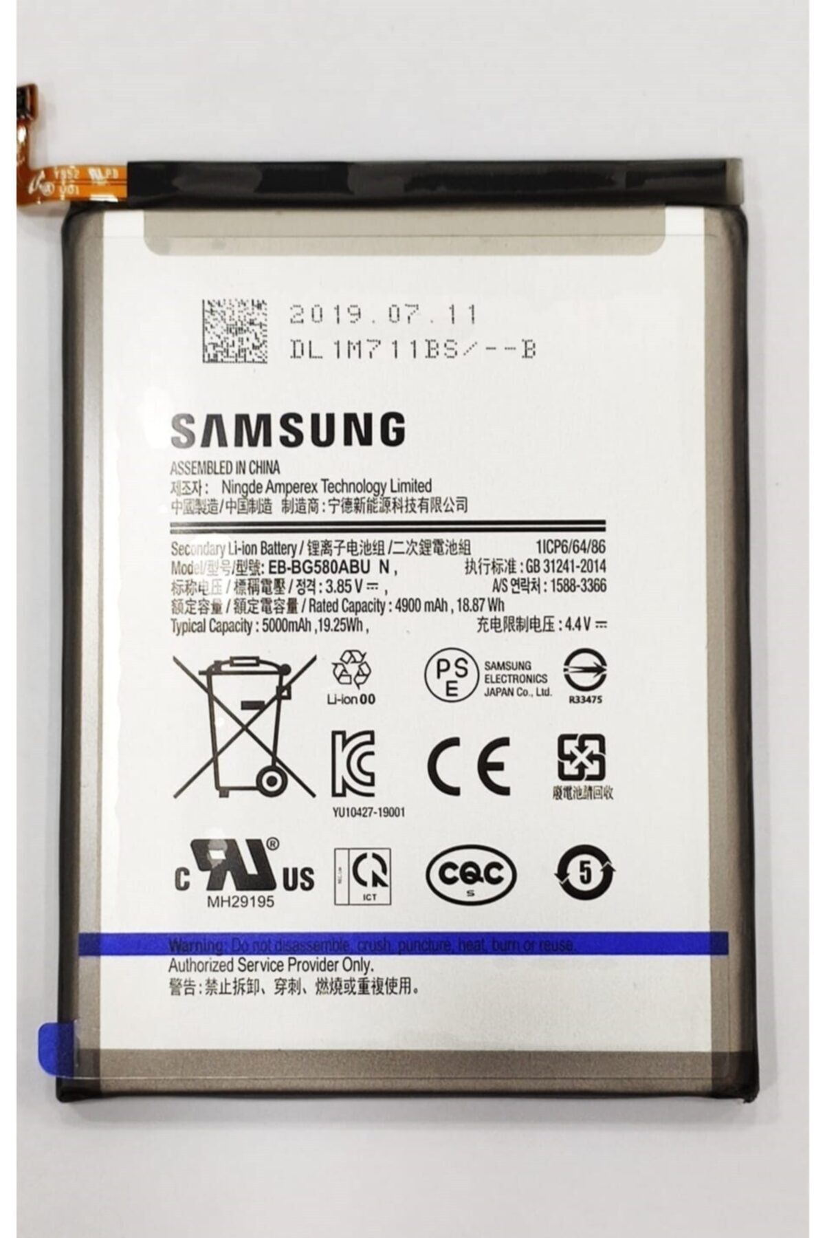 ibovia Samsung -m30 Orjınal Batarya Fiyatı, Yorumları - TRENDYOL