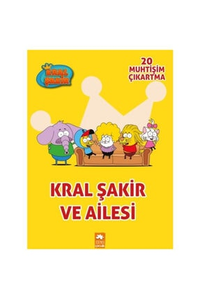 Eksik Parça Çocuk Yayınları Kral Şakir ve Ailesi (Ciltli)  - Varol Yaşaroğlu Eksik Parça Çocuk