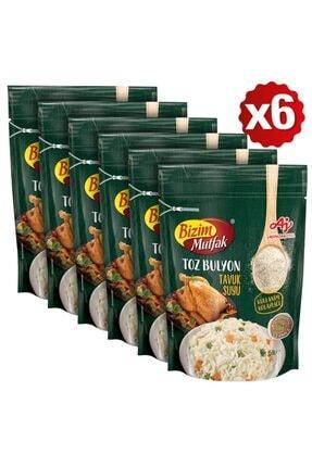 Bizim Mutfak Toz Tavuk Suyu Bulyon 150 Gr 6'Lı Paket