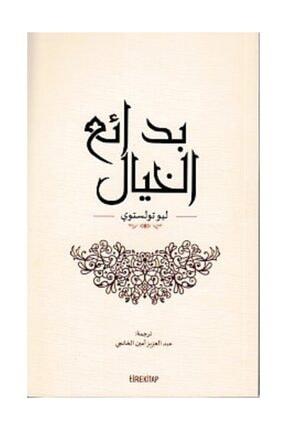 Tire Kitap Insan Neyle Yaşar Arapça