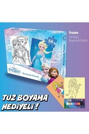 DISNEY Frozen Puzzle Boyamalı 54 Parça