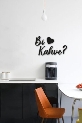Sese Concept Siyah Ahşap Bi Kahve Mutfak Yazı Dekor 40x33 cm Amy0003004