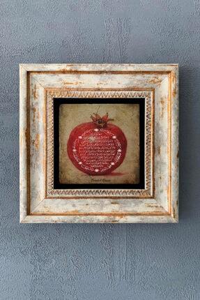 Oscar Stone Decor Bereket Duası Çerçeveli Taş Duvar Dekoru 20x20 Cm-wall Decor