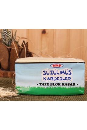 Süzülmüş Kardeşler Taze Blok Kaşar Peyniri 1000g