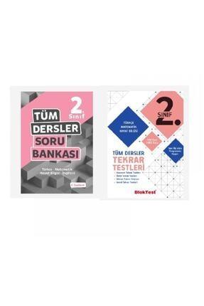 Tudem Yayınları Tudem 2.sınıf Tüm Dersler Soru Bankası+ Bloktest Tekrar Testleri
