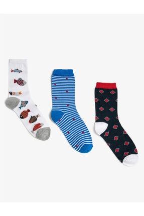 Koton Kadin Çizgili Desenli Çorap Seti Pamuklu 3'lü