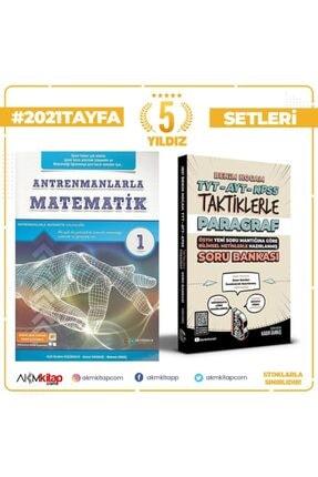 Akm Kitap Antremanlarla Matematik 1 Ve Benim Hocam Taktiklerle Paragraf Soru 2 Kitap Set