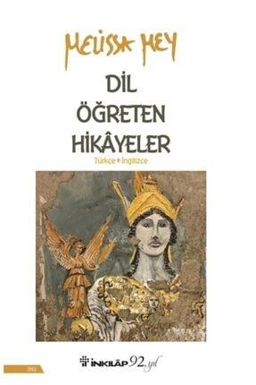 İnkılap Kitabevi Dil Öğreten Hikayeler Türkçe- Ingilizce