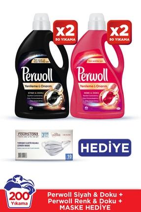 Perwoll Hassas Sıvı Çamaşır Deterjanı Siyah&renkli 3 L Mix 4 Lü/ /10'lu Maske Hediye