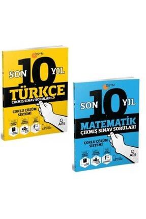 Arı Yayınları Arı Son 10 Yılın Çıkmış Türkçe-matematik Soruları