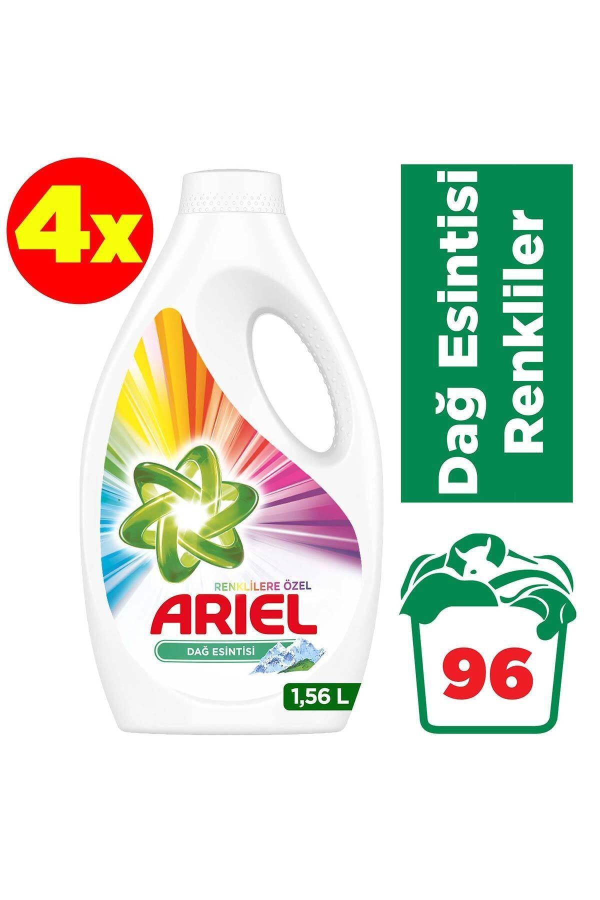 Ariel Parlak Renkler Sıvı Çamaşır Deterjanı 24 Yıkama x 4 Adet 96 Yıkama 1