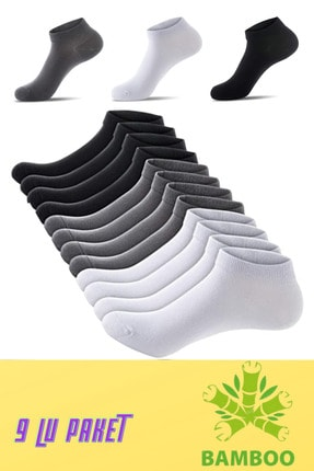 socksbox 9 Çift Bambu Dikişsiz Soft Kısa Çorap/siyah-beyaz-gri