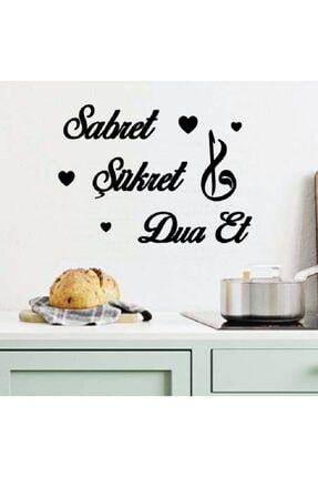 Miana Lazer Sabret Şükret Dua Et Duvar Yazıları 40x30cm Motto Mutfak Tezgah Üstü Yazılar Dua Seti 3lü Ahşap