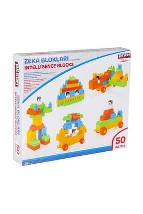 PİLSAN Zeka Blokları Kutulu (50 Parça) /