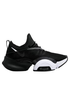 Nike Kadın Siyah Air Zoom Superrep Hııt Class Spor Ayakkabı
