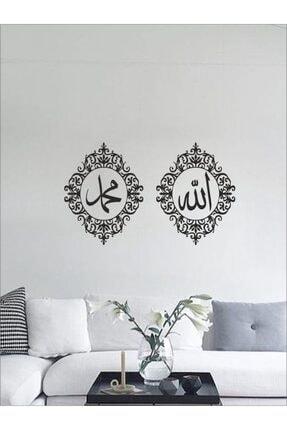 HAYAT DEKOR Allah Islami Dekor Tablo Duvar Tablosu Ev Dekoru Salon Hediyelik Kafe Restoran P93