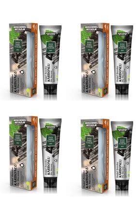 Eyüp Sabri Tuncer Doğal Aktif Bambu Karbonlu Diş Macunu 75 ml + Diş Fırçası Hediyeli X 4 Adet