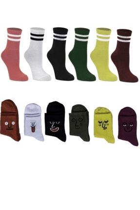 Pirayem Kolej Ve Yüz Desenli Unisex Soket Çorap 12'li