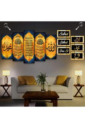 Zevahir Mobilya Dekorasyon Zevahir Mdf Dini Dua Tablo + 6'lı Dua Seti Sabret Şükret Dua Et