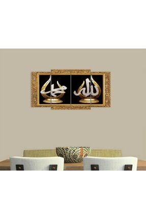 hanhomeart Altın Dini Tablo 4yatay-011