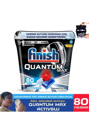 Finish Quantum Max 80 Tablet